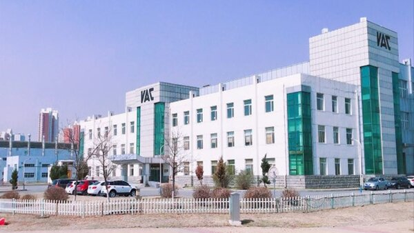 Plant in Shenyang